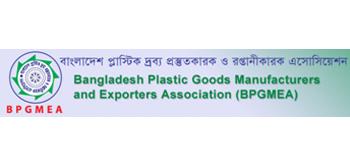 孟加拉网印协会会长单位
