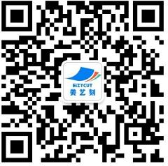 云浮市Q1-9家用型PU刻字膜价目表