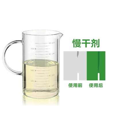 热转印助剂-慢干剂