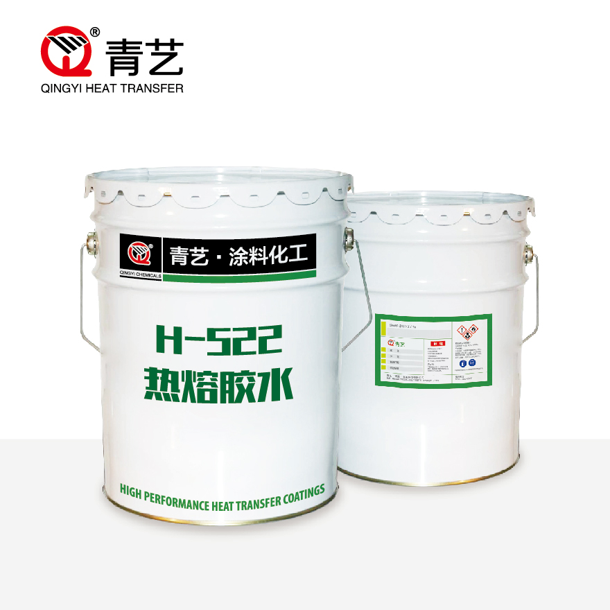 H-522普通型热熔胶水(橡胶级别)