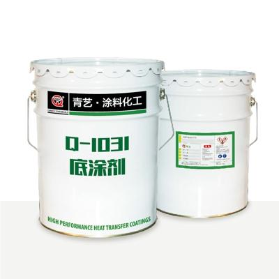 Q-1031 冷撕哑光离型剂(离型层)