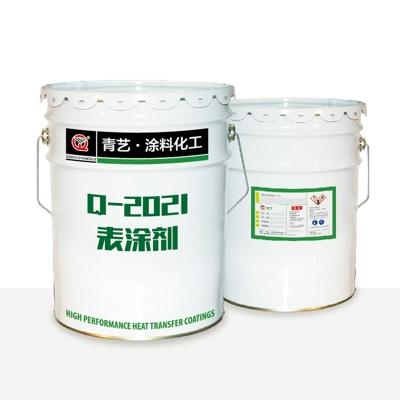 Q-2021 热撕哑光离型剂(上墨层)