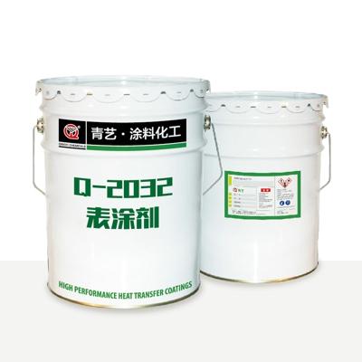 Q-2032 冷撕哑光离型剂(上墨层)