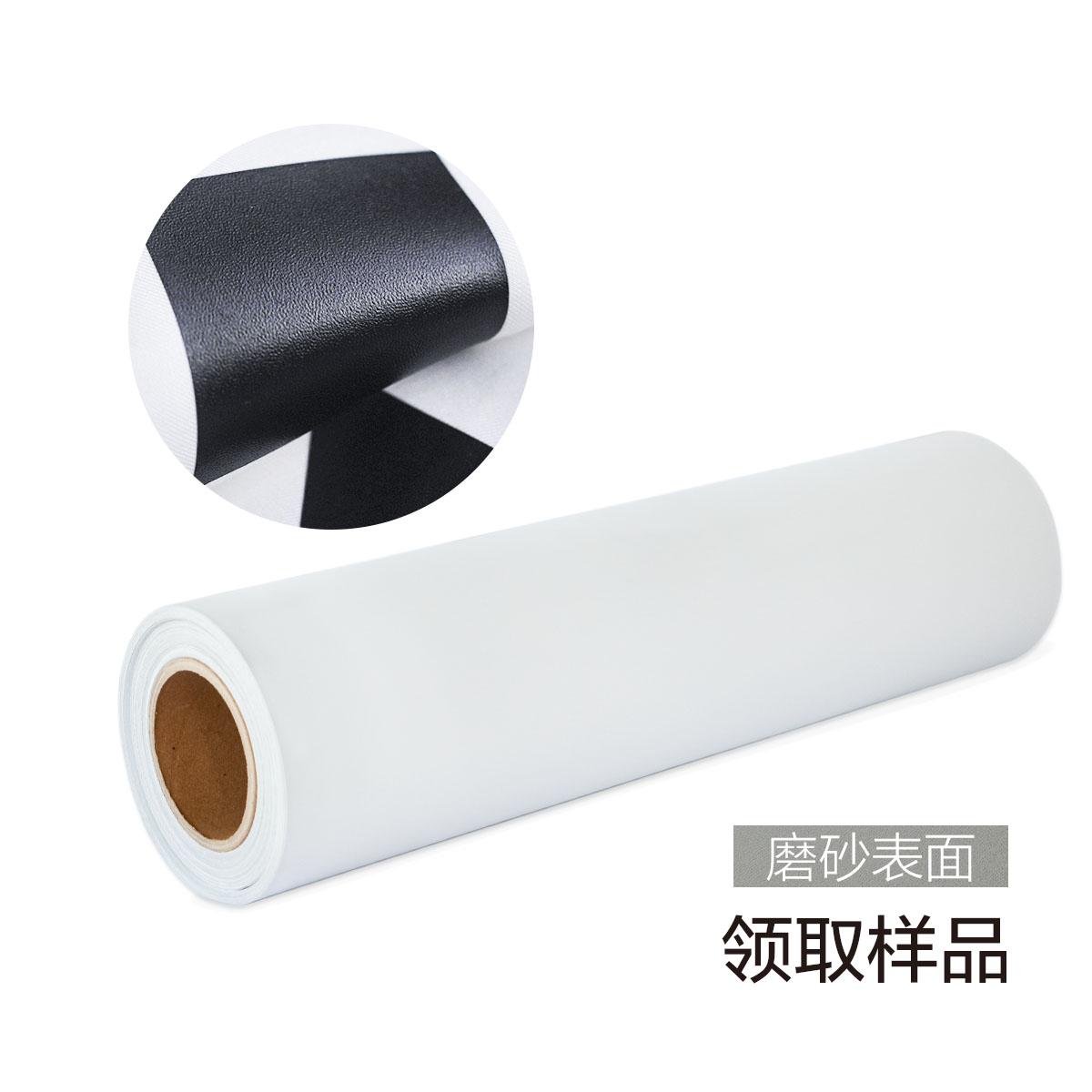 Q14-3磨砂装饰膜